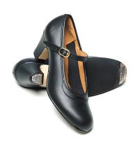 Intermezzo - Ladies/Girls Flamenco Shoes 7232W