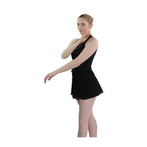 Intermezzo - Mädchen Ballett Rock mit Gummizug 7555 Giselle